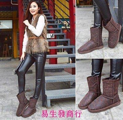 【易生發商行】冬季棉鞋真牛皮防水低筒雪地靴女5825布紋真皮保暖靴女靴子中筒F6175