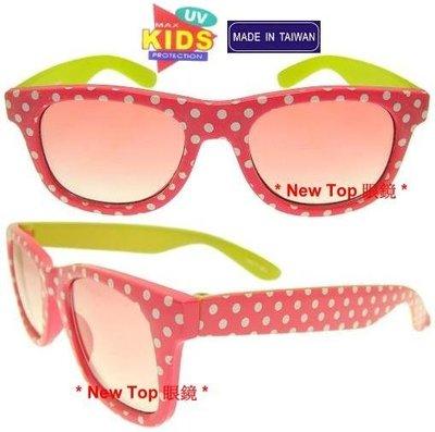 特價_免運費_兒童_小朋友專用_卡哇依點點圖案設計款式防風太陽眼鏡_UV-400鏡片_Taiwan製(2色)_K-119