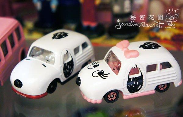 TOMY SNOOP小汽車--秘密花園--日本TOMY TOMICA SNOOPY BELLE貝拉小汽車-限量