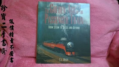【珍寶二手書齋FB5】The Golden Age of the Passenger Train