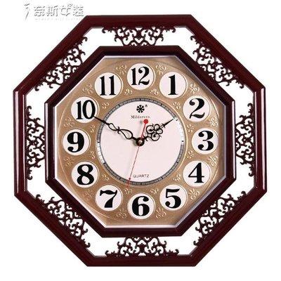 【蘑菇小隊】中國風掛鐘客廳方形復古創意新中式家用電子-MG92775