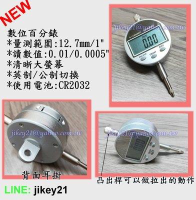 數位電子百分錶,百分表,電子量表,數位式量錶-直購$:1550