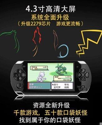 gba神奇寶貝遊戲機寵物小精靈掌機任天堂新口袋妖怪psp掌上遊戲機