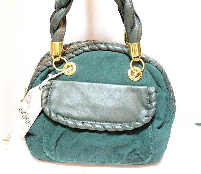 天使熊小鋪~日本帶回Casselini典雅綠編織包 ~破天荒的價錢~原價7900