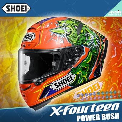 [安信騎士]SHOEI X-Fourteen X-14 彩繪 Power Rush 全罩 安全帽 X14