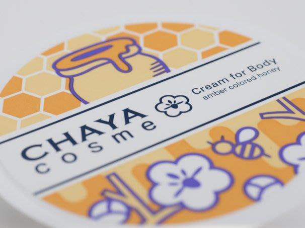 日本 箔座/HAKUZA 金箔身體乳霜 琥珀蜂蜜香 クリームフォーボディ 琥珀色の蜂蜜の香り50g【Mr.QQ】