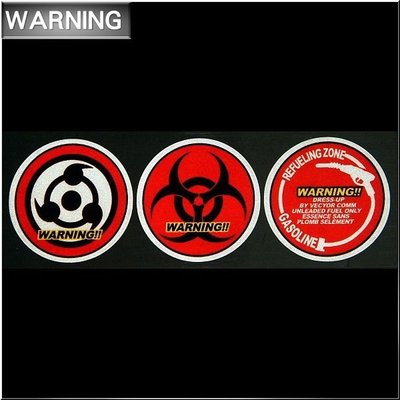 240A335 反光噴繪貼 WARNING 單入