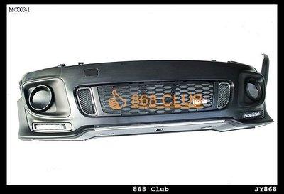 [ 868汽車百貨 ] 全新 Mini Cooper R56樣式前保桿,為歐美外銷的 A 級品,密合度超優