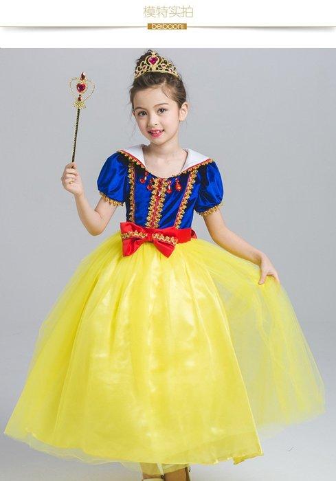 【衣Qbaby】女童萬聖節服裝聖誕節角色扮演#白雪公主長禮服