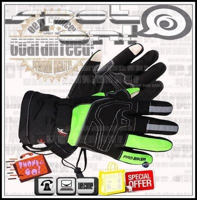 Spot ON - SPEED BIKER A53 防水防風電容觸控手套$優惠好禮!玩命速遞 拼色夾克 GILLETTE