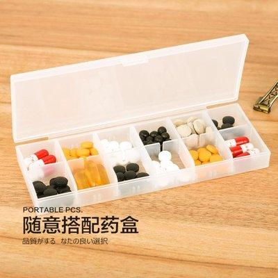 一周多格大號旅行放藥盒 便攜大容量攜帶分裝?品藥片藥丸盒子