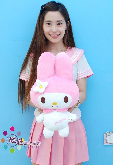 娃娃夢幻樂園~可愛美樂蒂娃娃~正版授權~美樂蒂玩偶~兔子娃娃~高42公分~生日禮物~全省宅配