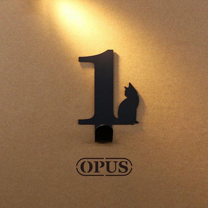當貓咪遇上數字1《經典黑》壁飾掛勾 造型無痕掛鉤 居家收納 牆面裝飾壁掛【OPUS東齊金工】HO-nb12-1(B)