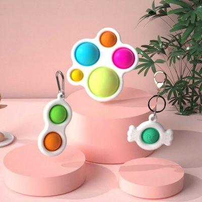 手指泡泡樂減壓滅鼠先鋒鑰匙扣解壓玩具fidget simple dimple toy