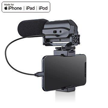 〔iPhone專用〕Dynasonic iM7 數位式 超指向槍型麥克風  ( Lightning接頭 ) 刷卡