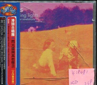 *真音樂* EELS / BLINKING LIGHTS AND OTHER REVELAT 2CD 全新 K28081