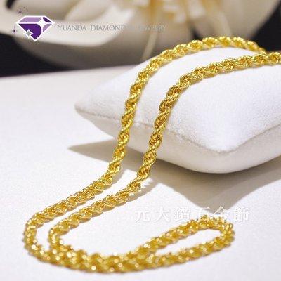 【元大鑽石銀樓】『麻花索鍊 』一兩版 兩尺 金重10.50錢 黃金項鍊 男鍊-純金9999