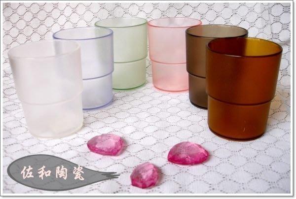 ~佐和陶瓷餐具~【=PC材質=6色 水杯 A4722-250 】一打出貨/餐廳用/家用/派對用