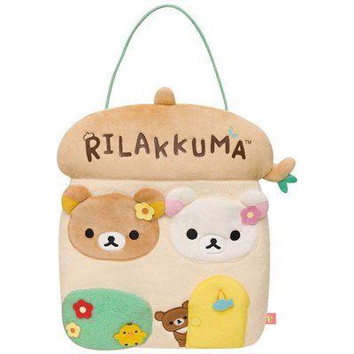 ^燕子部屋 ^ 日本正版San-X 【拉拉熊/ 懶熊】懶熊可愛毛絨壁掛收納袋
