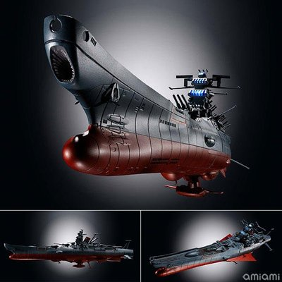 全新 BANDAI GX-86 宇宙戰艦 大和號 2202 有燈光音效