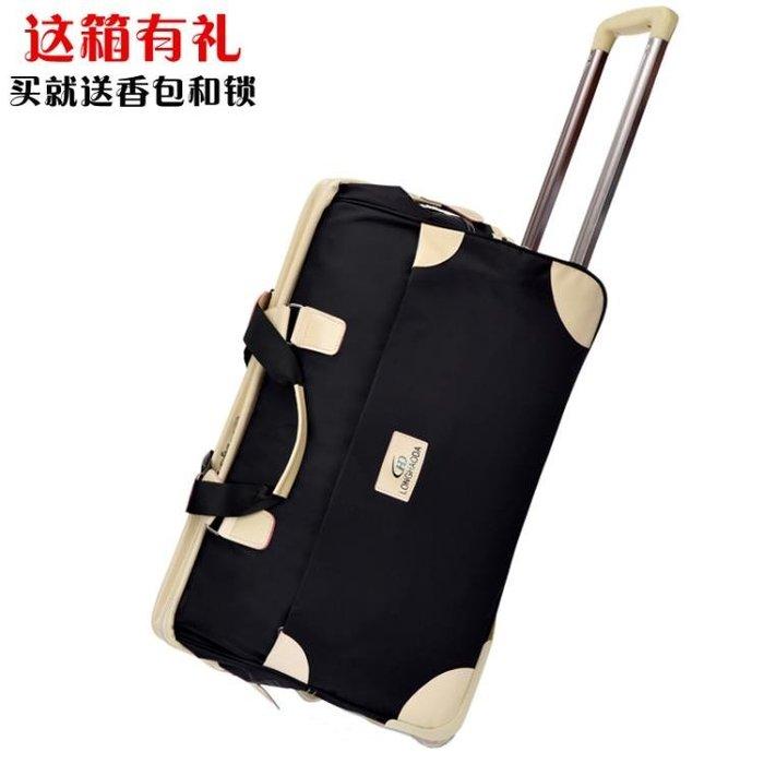 旅行袋 新款拉桿包大容量旅行箱包男女拉桿包手提折疊旅行袋防水登機箱包 限時優惠