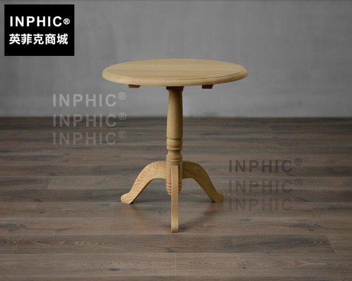 INPHIC-北歐美式折疊復古咖啡桌 沙發邊角几小圓桌邊桌-A款_S1910C