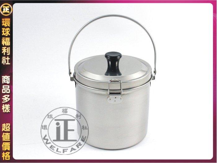 環球ⓐ廚房鍋具☞雙層防溢提鍋(14CM)鍋子湯鍋 304不銹鋼提鍋 提鍋 便當盒 不銹鋼提鍋 台灣製造