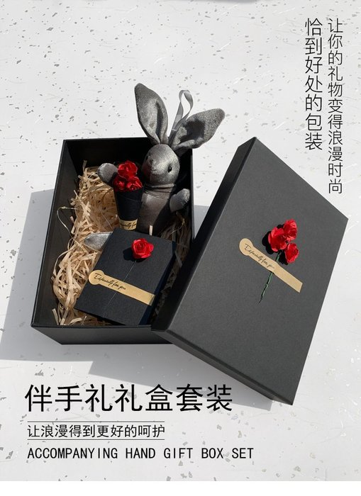 禮品盒 包裝盒網紅禮品盒子禮物盒送男友女閨蜜同學創意生日口紅禮盒空盒 優品百貨