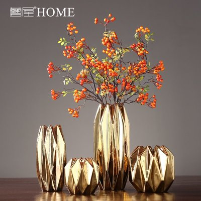 〖洋碼頭〗現代簡約輕奢褶皺金色花瓶插花客廳擺件北歐美式家居軟裝飾品擺設 ywj657