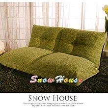 ╭☆雪之屋居家生活館☆╯AA488-05 淺野雙人厚和室沙發(6段調節)/沙發椅/造型沙發/沙發床/雙人沙發/三人沙發