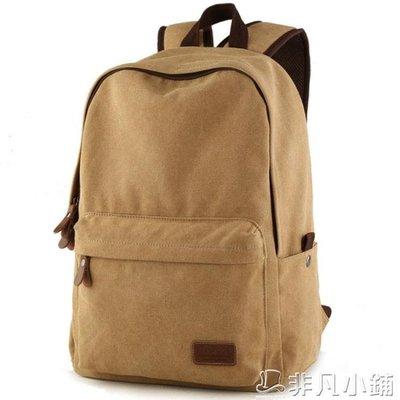 校園學生書包女休閒帆布雙肩包男大容量旅行運動背包電腦包   全館免運