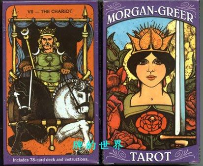 【牌的世界】摩根吉爾塔羅牌 Morgan-Greer  Tarot (78張)