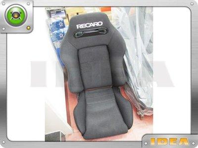 泰山美研社20020517 中古 美品 R版 RS3 可調式賽車椅