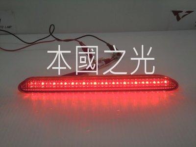 oo本國之光oo 全新 本田 HONDA 2005 2006 CRV 2.5代 LED 後保桿燈