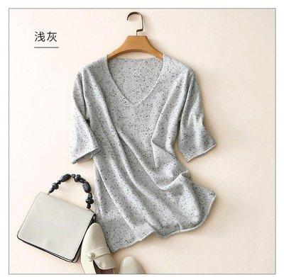 米蘭時尚風情 新品特歐美18秋冬點子紗V領薄款山羊絨CASHMERE針織衫上衣3色