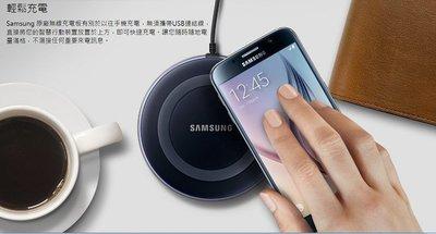 Samsung S7/S7E/NOTE7 三星 原廠 無線充電板/QI 充電板/充電/無線/旅充/EP-PG920I