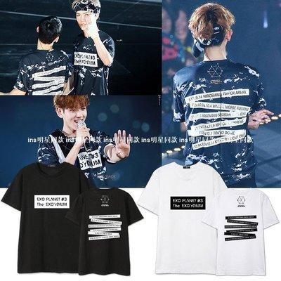 ins明星同款女裝EXO三巡Th新款e EXO'rDIU新M演唱會周邊應援衣服同款短袖T恤男女體恤OP60