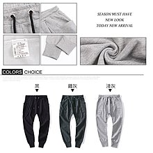 MIT 有加大尺碼【OBIYUAN】大口袋 飛鼠褲 休閒褲 棉褲 長褲 束口褲 共3色【JG3093】