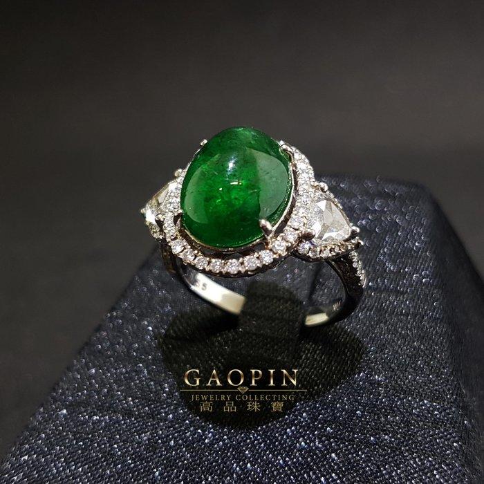 【高品珠寶】尚比亞微油蛋面袓母綠戒指 女戒 18K #686