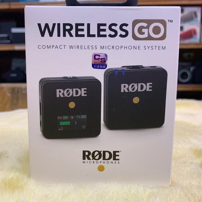可議價(新品)視聽影訊 公司貨 超迷你麥克風 RODE Wireless GO 微型無線麥克風另SONY SHURE
