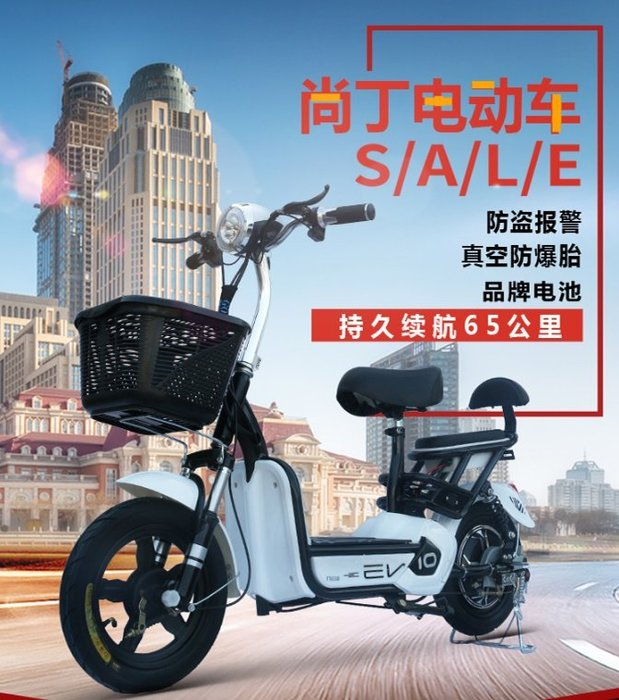 ♣小雅家居♣電動助力自行車48v新款電動自行車雙人電瓶車成人代步兩輪電單車車廠家直銷AA.63