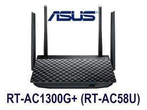 「ㄚ秒市集」ASUS 華碩 RT-AC1300G PLUS 雙頻無線路由器 RT-AC58U AC58U