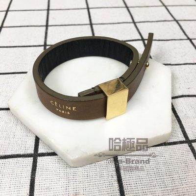 【哈極品】美品《CELINE  經典全皮咖啡色配金扣皮手環》