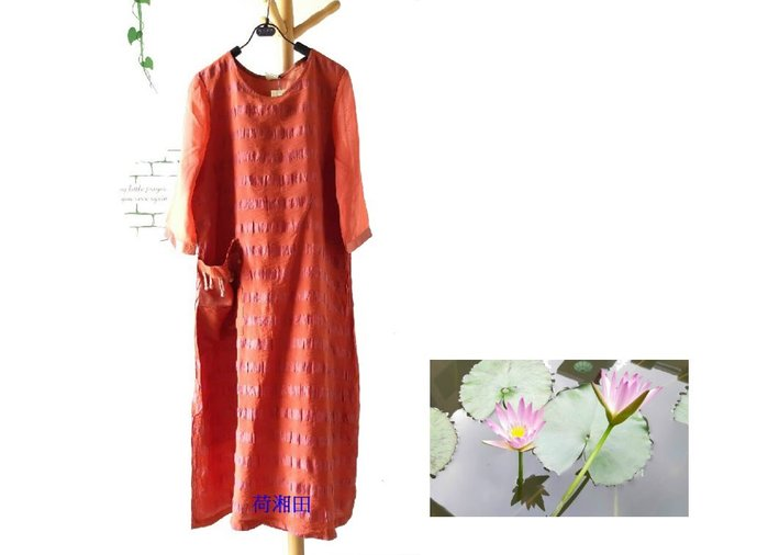 【荷湘田】夏秋裝--復古風圓領布料抓皺單口袋七分袖連衣裙洋裝連身裙