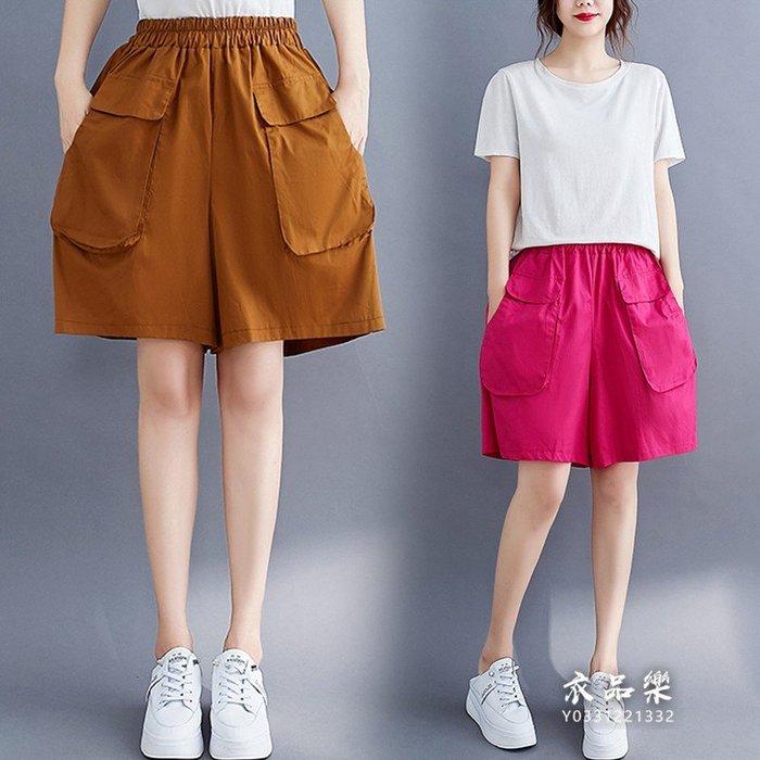 衣品樂 純色貼布大口袋A字闊腿褲子胖mm大碼松緊腰休閒褲高腰短褲