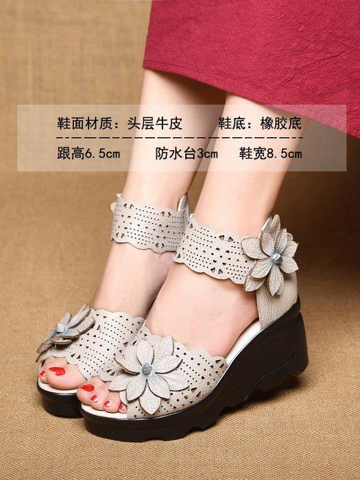 創意夏季女鞋 高跟鞋民族風花朵坡跟女涼鞋真皮厚底松糕鞋夏季新款軟底復古女鞋