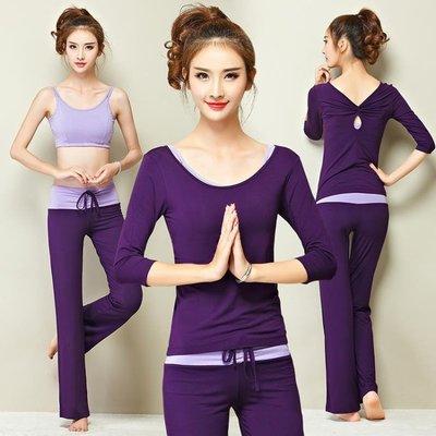 店長嚴選瑜伽服套裝女新款2019夏季韓國健身房性感寬鬆運動瑜珈三件套