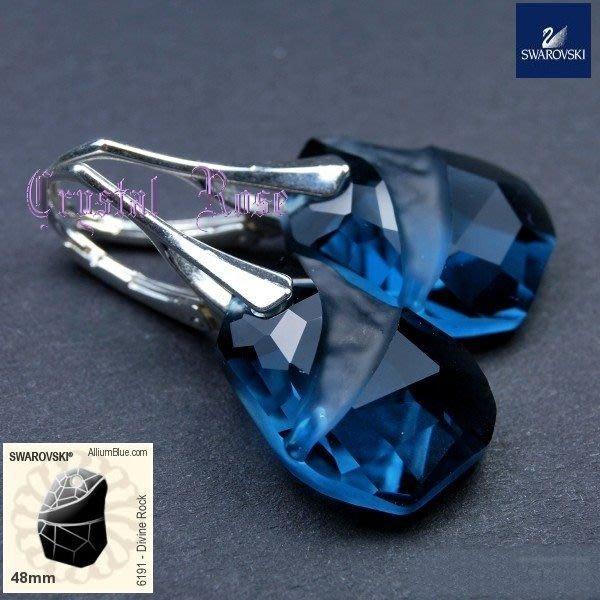 ※水晶玫瑰※ SWAROVSKI 天瑩水晶 進口鍍白金鑲鑚耳勾耳環(DC119)~5色可選