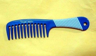 STRAW MAN 扁梳(大)SV061 好的梳子~用了就會愛上它!!【TwinS伯澄】