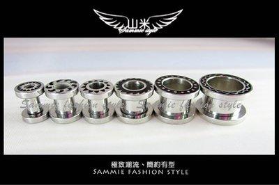 [山米] 韓流時尚款 [316L鋼] 抗過敏 造型圖騰圓柱型 不鏽鋼 擴耳 擴洞環 (e)款單個